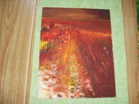 名家手绘油画《红土地》