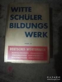 WITTE SCHULERBILDUNGSWERK