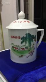 """文革瓷器,红色收藏_""""春风杨柳万千条——为人民服务——茶杯"""