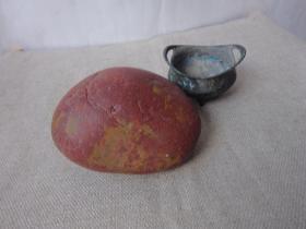 (天然原石)紫红鸡血红石头一块
