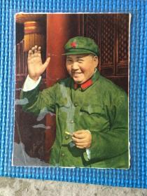 毛主席军装像一张