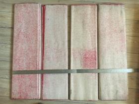文革时期。。宣传标语用。没用过空白,重庆硃红纸。。两刀。100张........空白纸13