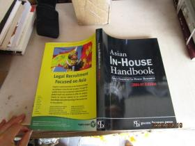 Asian-Counsel In-House Handbook :The Essential In-House Resource 2004-05.(1册)