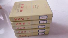 技术史(III-Ⅶ)少1   2卷