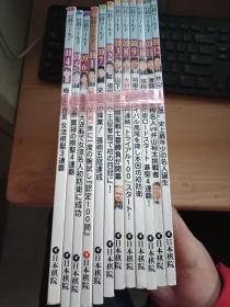 日文原版围棋月刊:月刊 碁ワールド 2009年全年12期合售