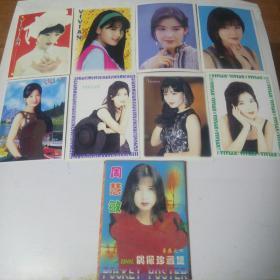 周慧敏明信片,卡片。一共八张。有外封
