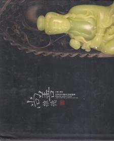 送书签cs-9787116069299-尚善推德:尚善堂玉雕珍品典藏集