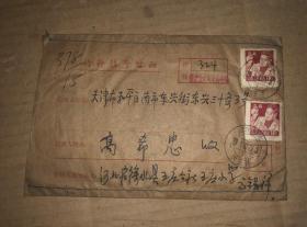 60年代实寄封 特种挂号信函  河北省寄往天津市 贴有2张普票