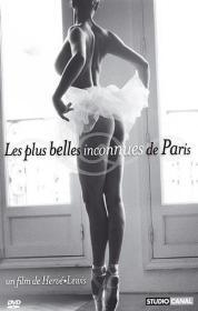 KL 巴黎美女艺术摄影集 Les plus belles inconnues de Paris (2005) dvd