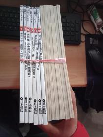 日文原版围棋月刊:月刊 碁ワールド 2006年全年12期合售