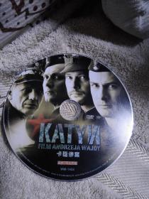 卡廷惨案DVD
