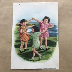 年画:舞蹈,16开,李慕白绘,上海画片出版社1955年新1版3印