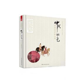 中式配色:传统色彩的新运用