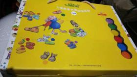 儿童思维升级训练系统  升级版   盒装