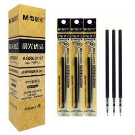 晨光(M&G) AGR68117  晨光优品  中性笔替芯  葫芦头中性替芯 0.5mm  黑色   盒装20支  此款替芯适用于AGP62801/AGP61601/AGP63401