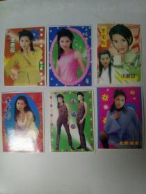 李若彤明信片。共六张未使用。有几张发黄,详见照片。