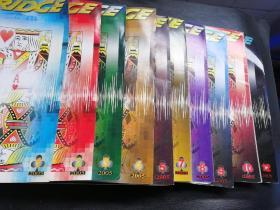 桥牌 2005年(1-12册)