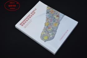 2018年5月佳士得拍卖瑰丽珠宝及翡翠首饰