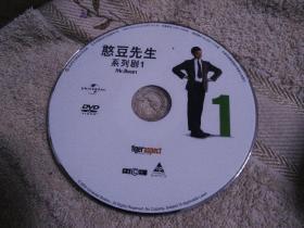 憨豆先生系列剧1