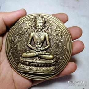 精黄铜 高浮雕  藏传佛像   大铜章    重300多克 半斤多