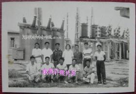 老照片:1958年,安徽六安电业局——六安开关站,户外峻工纪念