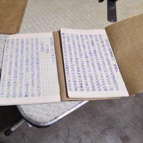 道术研究(万籁声武术汇宗之一二)漂亮的小楷手抄本2册