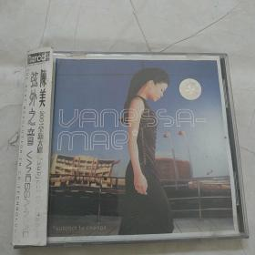 光盘: 陈美 弦外之音 2001全新大碟