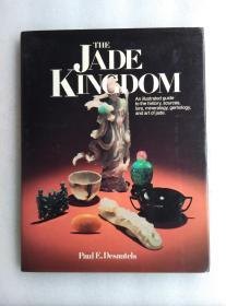 THE JADE KINGDOM 玉器王国 玉器的形制、加工等