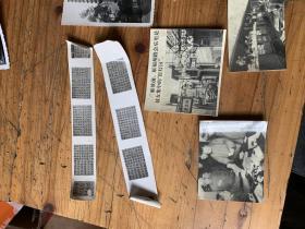 """3126:革命的医务人员起来造反吧 解放前,原福州路会乐里是妓女的""""红灯区""""集装箱工人及大字报等照片7张还有底片"""