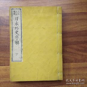 ���绘��  ���ユ��澶��插��瑙� �� 涓���    1877骞村�虹��  ��浣�