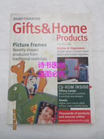 Gifts & Home Products ——1998年9月