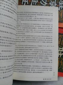 驻京办主任+2.3