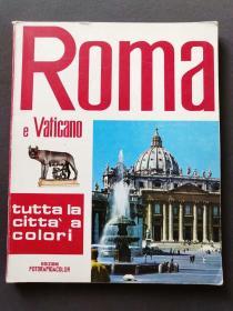 ROME 罗马画册,彩色版,1972年出版,小12开——3882