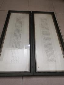 中国书协吕志春小楷书法两幅(有落款,无钤印)保真