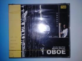CD:佛的食宴 (禅心乐集 古筝二系列)