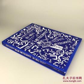 日文原版精装、荒木经惟亲笔签名写真集《蓝色陨石》