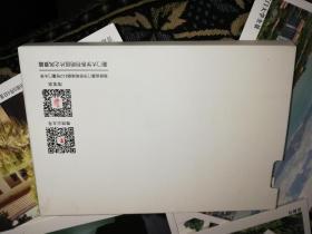 厦门大学明信片 每张明信片都盖有厦门大学戳 【10张】