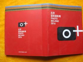 北京国际摄影周PHOTOBEIJING 2016