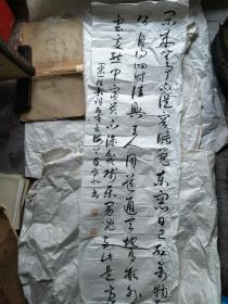 河南中国画研究院副院长吕世和书法一幅
