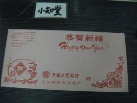 乙亥年猪 礼品卡