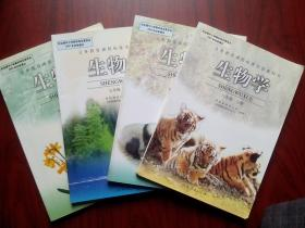 初中生物学全套4本,初中生物七至八年级,初中生物2001-2002年1版