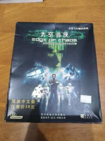 太空游侠 (太空飞行模拟游戏)游戏光盘