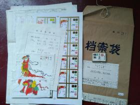 北京火柴厂商标设计原稿:佳乐方便面