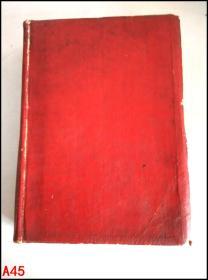 希氏内科学 (1、2)1950年3版   A45