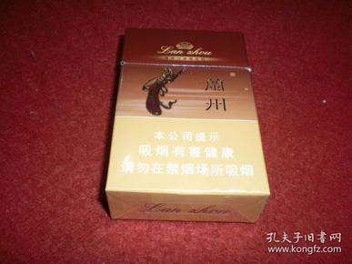 烟标《兰州》咖啡色,甘肃烟草工业有限责任公司