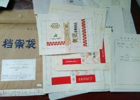 北京火柴厂商标设计原稿:火柴设计稿  奥琪化妆品