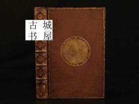 稀缺本《英国著名的物理学家艾萨克·牛顿爵士的数学与天文学原理》 插图版,1881年出版,精装