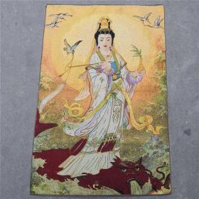 唐卡刺绣 金丝刺绣画 织锦佛像 如意观音菩萨像 滴水观音净水观音