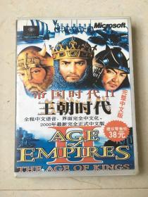 游戏光盘:帝国时代II王朝时代 完整中文版 光盘1张+完全攻略手册 +帝国1(刻录版)+帝国时代 之 罗马霸主游戏盘