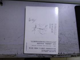 时光队伍【未开封】T1181